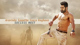 Aravinda Sametha Veera Raghava Success Meet FULL Video | NTR | Trivikram | Daily Culture