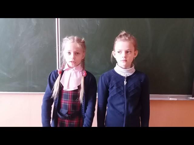 Изображение предпросмотра прочтения – «1 А класс МБОУ СШ №7» читают произведение «Тучкины штучки» В.В.Маяковского