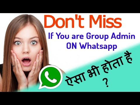 only admin can edit group info and  only admin can send message in whatsapp |Whatsapp Group Security