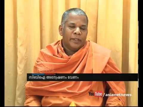 Swami Subhagananda  demands CBI probe in  swami Saswathikananda's death