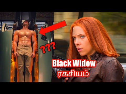 Black Widow Secrets Explained In Tamil