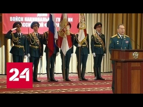 Имена погибших в Чечне росгвардейцев почтили минутой молчания