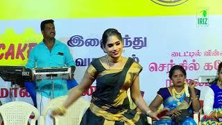kadala kolla orathile | senthil ganesh | Nattupura Padal | vijaytv super singer | Iriz Vision