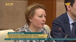 Депутаты хотят увеличить количество банков, участвующих в ГОНС