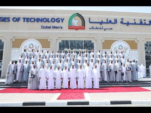 حمدان بن محمد يشهد حفل تخريج الدفعة الـ 26 من طلبة كليات التقنية العليا