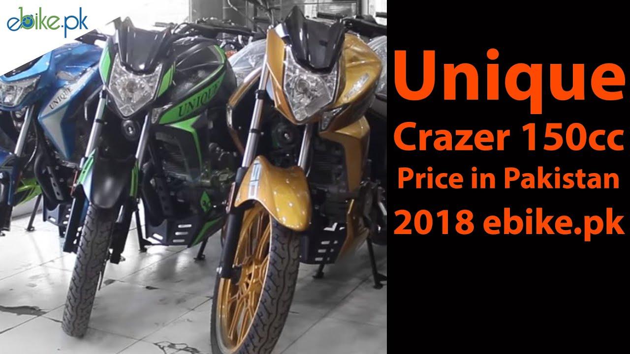 Unique Crazer 150cc Price In Pakistan 2018 Video Ebike Pk Youtube