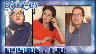 Bulbulay Ep 130 - ARY Digital Drama