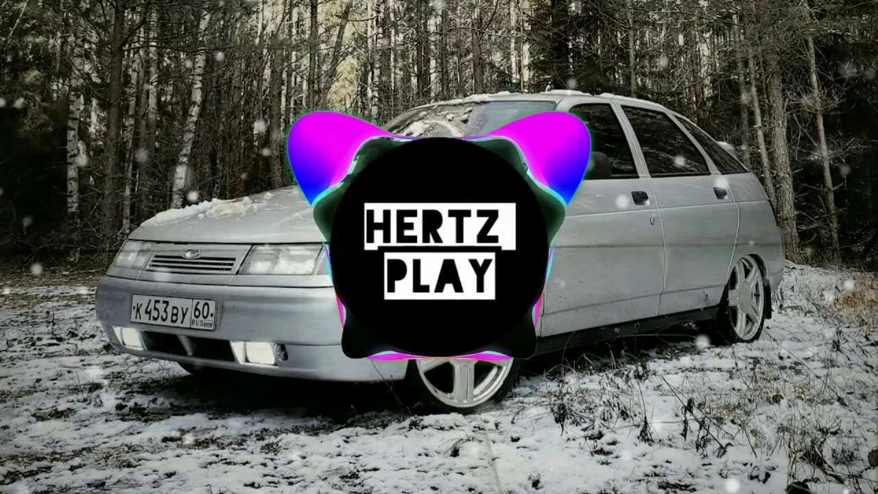 MOZGI - АЯБО (Slow Remix)[BASS BOOSTED]