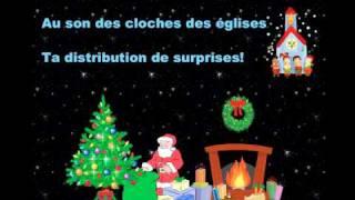 Petit Papa Noel, Carmen Campagne