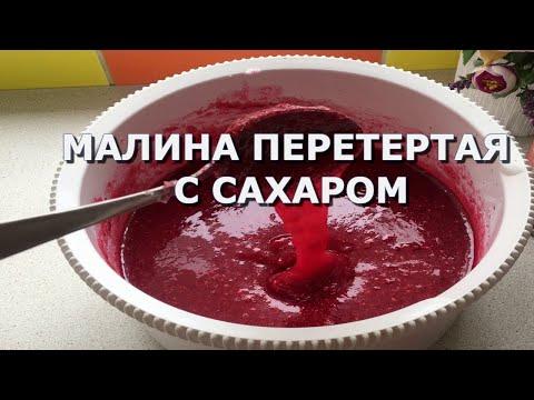 Это очень вкусно и полезно.Малина, смородина, перетёртая с сахаром, или сырое варенье.