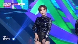 (ShowChampion EP.165) BROWN EYED GIRLS - Brave New World (브라운아이드걸스 - 신세계)