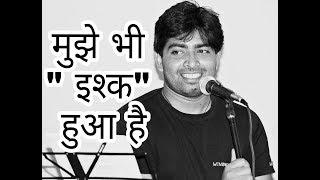 मुझे भी इश्क हुआ है | Hindi Love Poetry | Sanjeet Saroha |