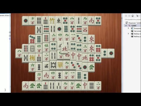 Let's make 16 games in C++: Mahjong Solitaire