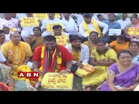 ABN continues its efforts to sabotage Vizag Railway Zone