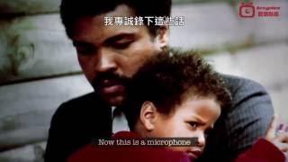 《我就是我:拳王阿里》 (I am Ali) 預告片 (HD 1080 中字)