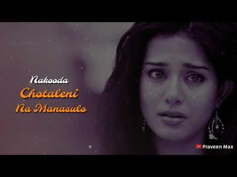 Ye Chota Unna 💔   Telugu Sad Song    Nuvve Nuvve    Whatsapp Status