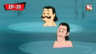 Maharaja's Sadness | Gopal Bhar Classic | Bangla Cartoon | Episode - 35