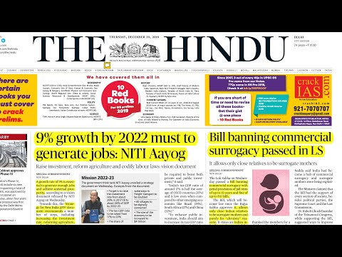 THE HINDU NEWSPAPER 20th December 2018 Complete Analysis