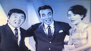 植木等ショー 1968年8月8日 ゲスト 谷啓 伊東ゆかり 八木節 クレージー...