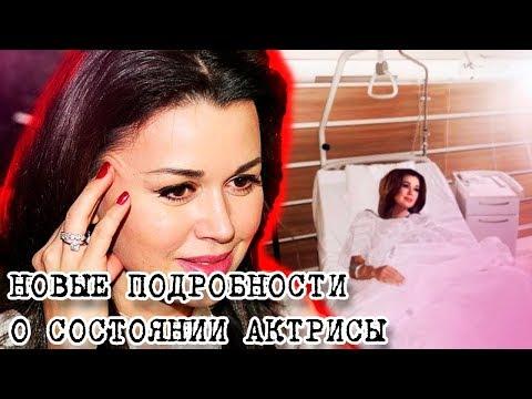 «Лежит бездыханная»: Знакомый раскрыл подробности о состоянии Заворотнюк