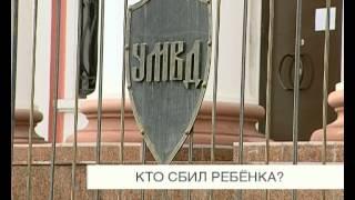Смотреть видео На Хмельнитчине поезд сбил пешехода