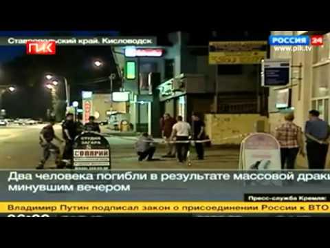 В Кисловодске убит 19-летний грузин