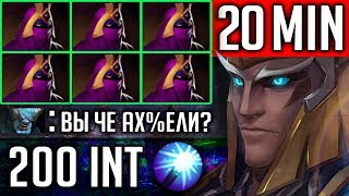 6 ДИСКОРДОВ 200 ИНТЕЛЛЕКТА НА 23 МИН | SKYWRATH MAGE DOTA 2
