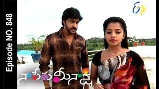Naa Peru Meenakshi   10th October 2017  Full Episode No 848  ETV Telugu