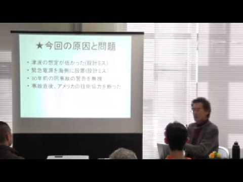 ネットワーク『地球村』高木善之...