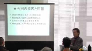 ネットワーク『地球村』高木善之の講演「原発が無くても電力は足りる」