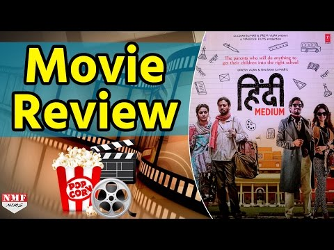 'Hindi Medium' Movie Review By Audience | Irrfan Khan, Saba Qamar