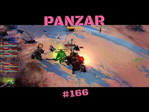 видео: panzar - бунтарь кан и резня за танка. #166