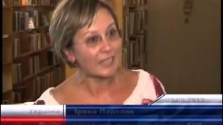 Львівську бібліотеку-філію №37 обладнали комп'ютерами