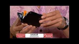 Надежный кошелек. Большой металлический (алюминиевый) кошелек - портмоне. купить на domatv.ru(, 2013-07-19T06:47:31.000Z)