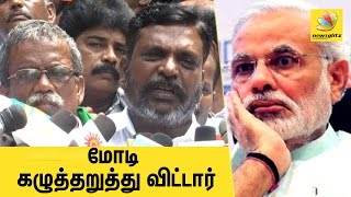 Cauvery issue Thol Thirumavalavan slams Modi | Latest Speech