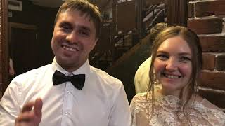 Отзыв свадьба 17июля 2020 Денис Катя | ведущий Прокопович Александр