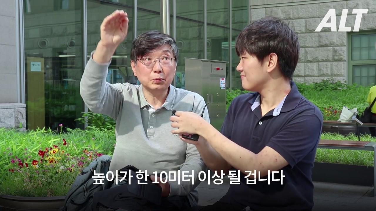 [시민 인터뷰] 우리가 바라는 서울