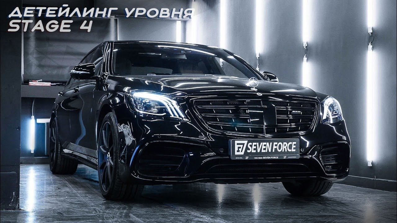 ALL BLACK MERCEDES S63 AMG W222!
