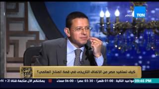 بالفيديو.. وزير البيئة: سيطرنا على السحابة السوداء 70%