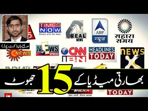 EP-174    15 Lies of Indian Media   Siddique Jan