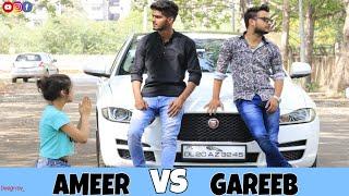 गरीब और अमीर दोस्त की कहानी | गरीब Vs अमीर | गरीब boyfriend अमीर girlfriend | Dosti vs Pyar |Nitin