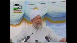Address to Ladies, Jalsa Salana 29 July 1995