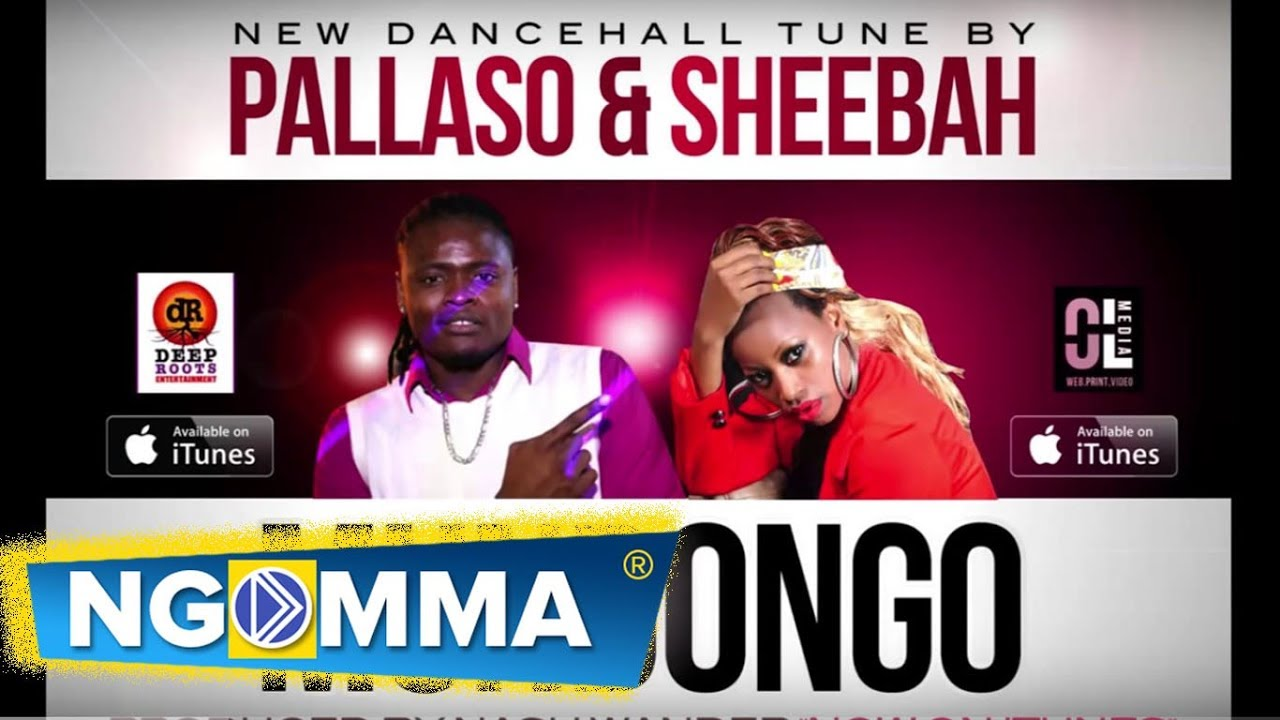 PALLASO & SHEEBAH - MUNDONGO Uganda Music 2014 - YouTube