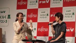 富士通 らくらくパソコン3の発表会 CMに出演している大竹しのぶさんのト...