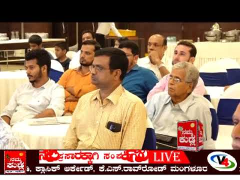 MANGALOORU PUBLICITY LAUNCHING CEREMONY ABOUT PLAST INDIA CONFERENCE 2018