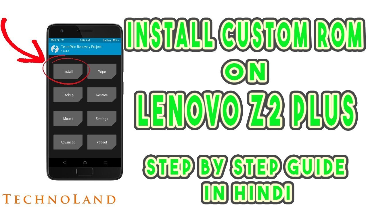 How to Install Custom ROM on Lenovo Z2 Plus Without PC   Resurrection Remix    ROOT Z2 Plus  In HINDI