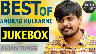 Download lagu Anurag Kulkarni Latest Hit Songs | 2019 Super Hit Telugu Songs | Anurag Kulkarni Hits | Latest Music