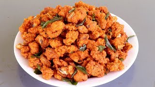 Crsipy Chicken Pokora Recipe - How to make Chicken Pakoda