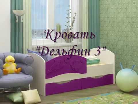 Кровать машина Шевроле Камаро - YouTube