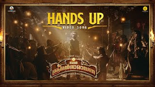 Avan Srimannarayana (Malayalam) - Hands UP | Rakshit Shetty | Pushkar Films | B. Ajaneesh Loknath